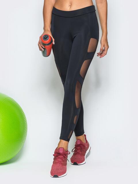 Лосины черного цвета с эластичной сеткой по бокам - 17181, фото 1 – интернет-магазин Dressa