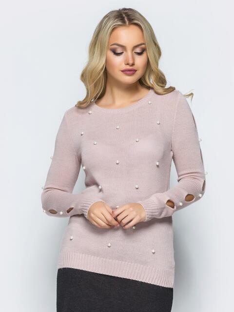 Розовый джемпер с вырезами и жемчугом на рукавах - 15796, фото 1 – интернет-магазин Dressa
