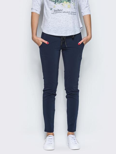 Тёмно-синие брюки-бойфренды с резинкой на поясе - 10319, фото 1 – интернет-магазин Dressa