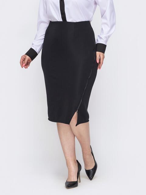 Трикотажная юбка большого размера чёрная 49913, фото 1