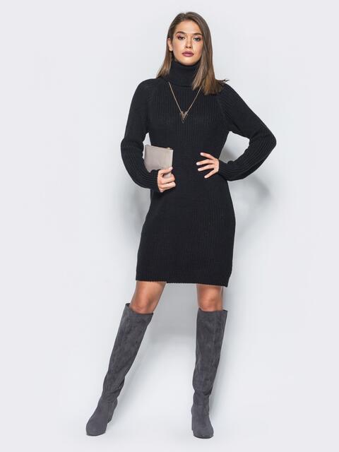 Вязаное платье на резинке с высоким воротником черное - 15927, фото 1 – интернет-магазин Dressa