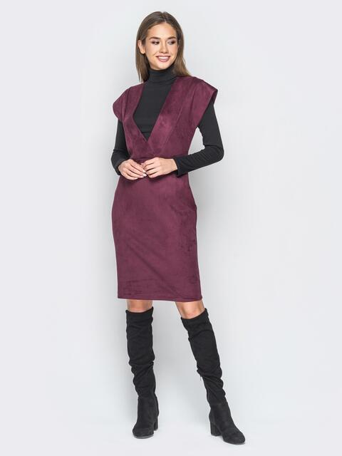 Замшевое платье бордового цвета с глубоким вырезом - 18164, фото 1 – интернет-магазин Dressa