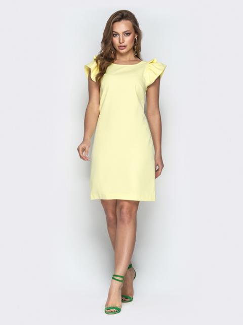 Желтое платье-трапеция с V-вырезом по спинке - 21384, фото 1 – интернет-магазин Dressa