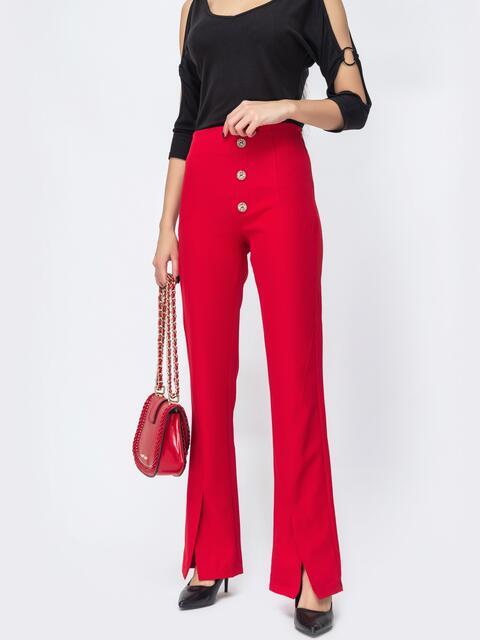 Красные брюки-клёш с разрезами по низу - 44117, фото 1 – интернет-магазин Dressa