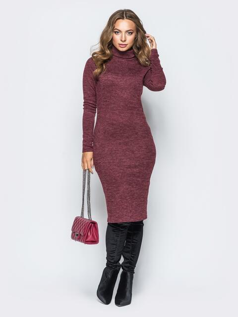 Платье-гольф бордового цвета с высоким воротником - 17271, фото 1 – интернет-магазин Dressa