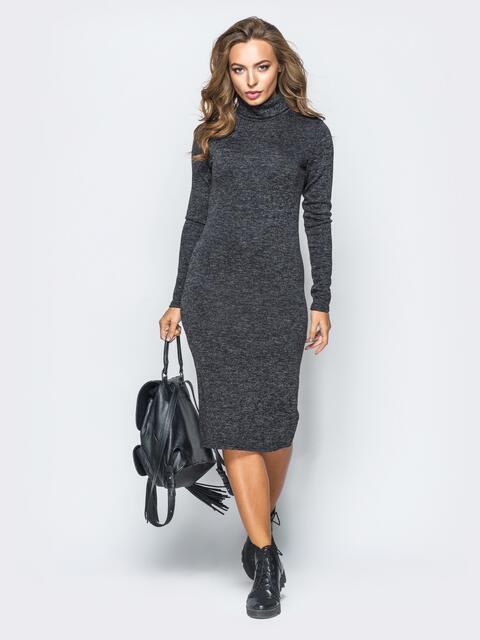 Платье-гольф черного цвета с высоким воротником - 17274, фото 1 – интернет-магазин Dressa