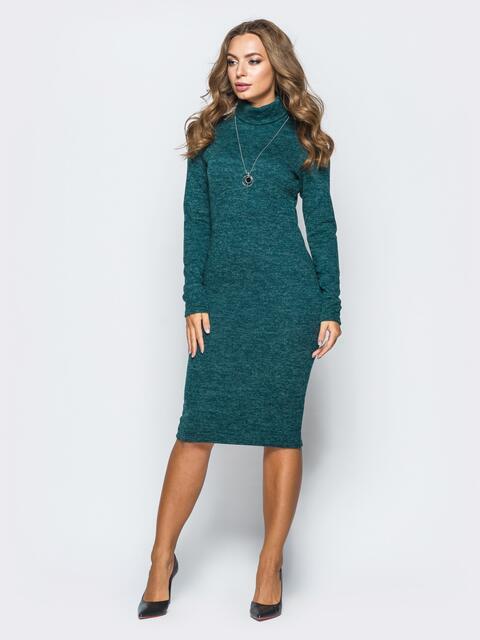 Платье-гольф зелёного цвета с высоким воротником - 17272, фото 1 – интернет-магазин Dressa