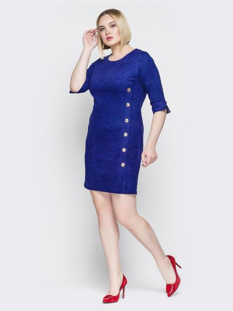 Замшевое платье-футляр с пуговицами синее 52671, фото 1