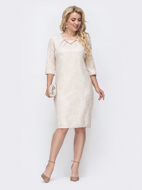 Фактурное платье батал приталенного кроя бежевое 50988, фото 1