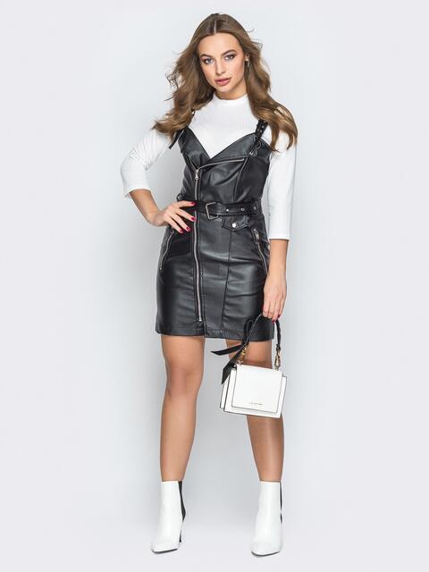 Черный сарафан из эко-кожи с карманами и молнией - 19509, фото 1 – интернет-магазин Dressa