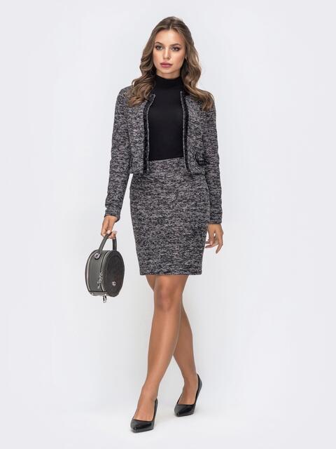 Серый комплект из укороченного жакета и юбки-карандаш - 41451, фото 1 – интернет-магазин Dressa