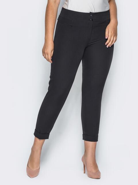 Укороченные брюки на двух пуговицах черные - 14413, фото 3 – интернет-магазин Dressa