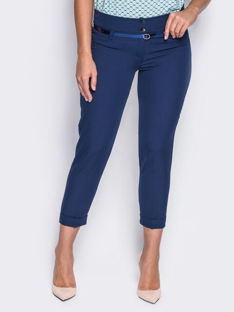 Укороченные брюки на двух пуговицах тёмно-синие - 14414, фото 1 – интернет-магазин Dressa