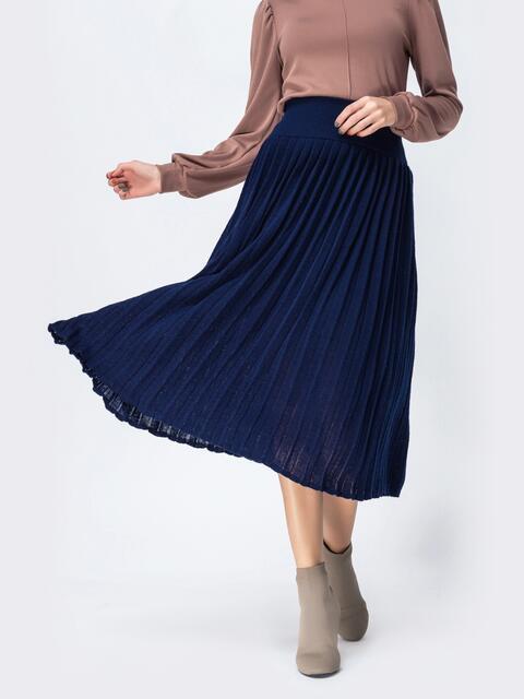 Вязаная юбка-плиссе синяя - 43189, фото 1 – интернет-магазин Dressa