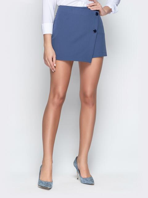 Синяя юбка-шорты с асимметричным низом и пуговицами - 21226, фото 1 – интернет-магазин Dressa
