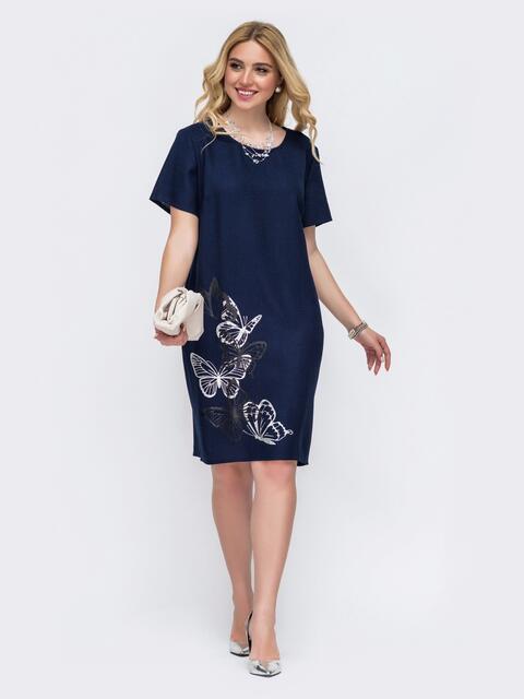 Тёмно-синее платье большого размера с принтом 49053, фото 1