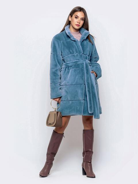 Искусственная шуба голубого цвета с воротником-стойкой - 40178, фото 1 – интернет-магазин Dressa