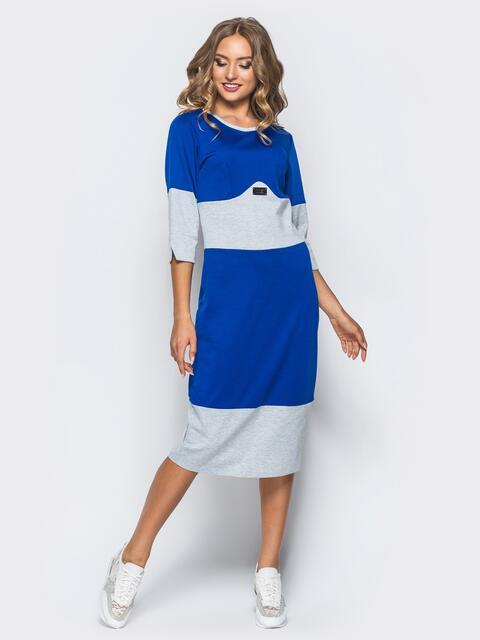 Платье из французского трикотажа серо-синее с фурнитурой 16851, фото 1