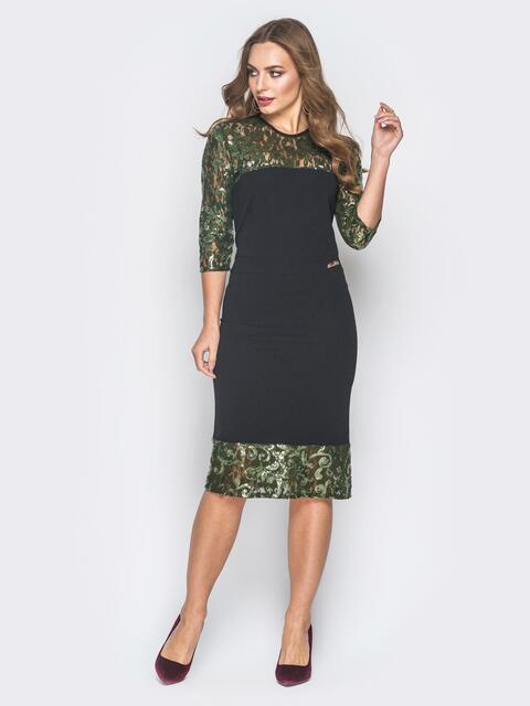 Платье с контрастными вставками из пайеток черно-зеленое - 18619, фото 1 – интернет-магазин Dressa