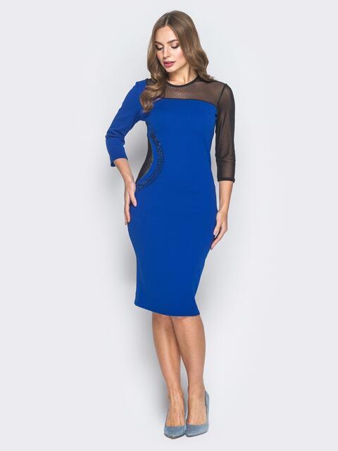 Синее платье-футляр со вставкой на кокетке  - 18623, фото 1 – интернет-магазин Dressa