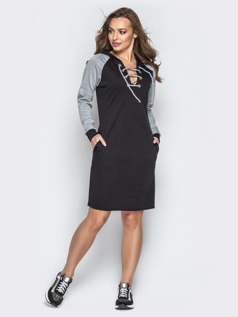 Спортивное платье с контрастными рукавами-реглан чёрное 20606, фото 1