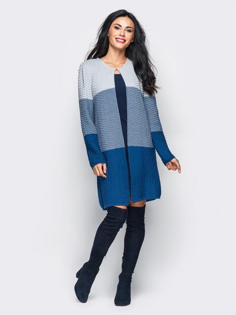 Вязаный кардиган в синих оттенках - 10377, фото 1 – интернет-магазин Dressa