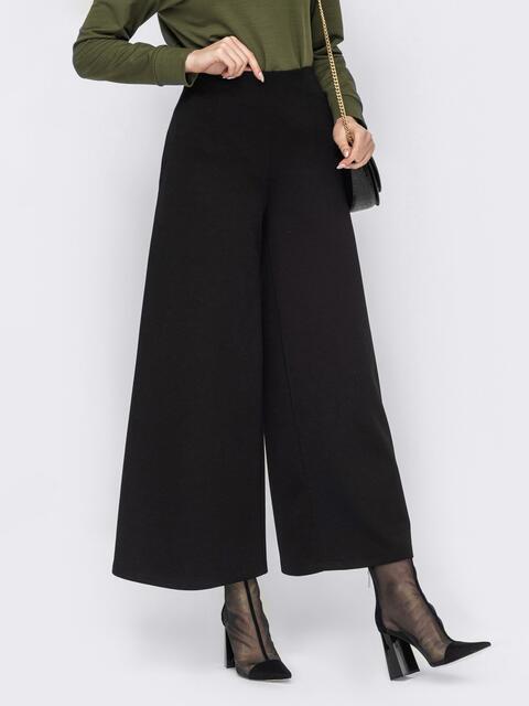Черные брюки-палаццо из трикотажа 53035, фото 1