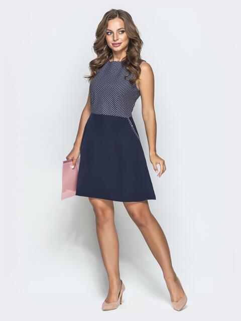 Тёмно-синее платье в белую клетку с юбкой-трапецией - 39789, фото 1 – интернет-магазин Dressa