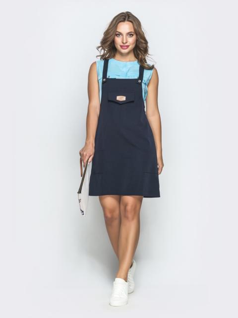 Тёмно-синий сарафан-трапеция с карманом - 39794, фото 1 – интернет-магазин Dressa
