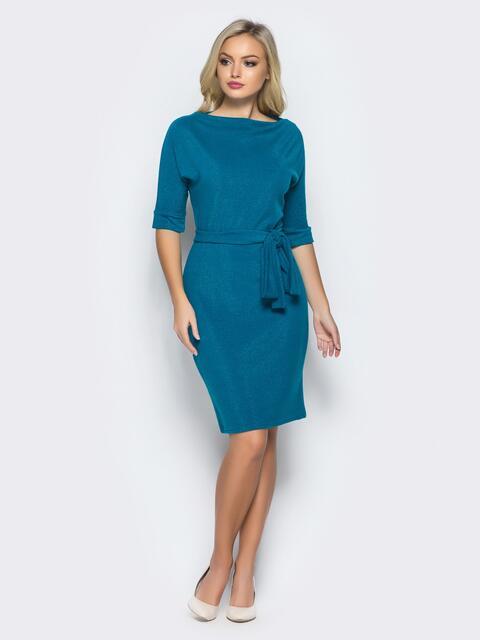 Бирюзовое трикотажное платье с поясом в комплекте - 15684, фото 1 – интернет-магазин Dressa