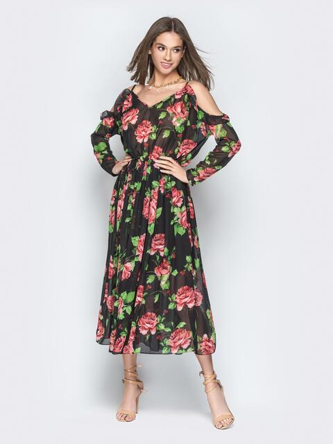 Чёрное платье с цветочным принтом и открытыми плечам - 21274, фото 1 – интернет-магазин Dressa