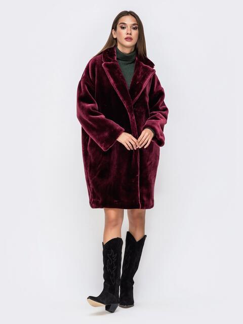 Демисезонная шуба в стиле oversize бордовая - 41761, фото 1 – интернет-магазин Dressa
