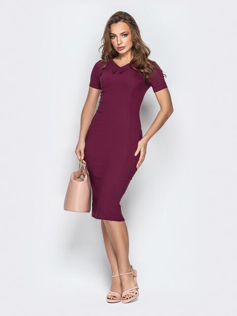 Облегающее платье с фигурным вырезом фиолетовый - 21380, фото 1 – интернет-магазин Dressa