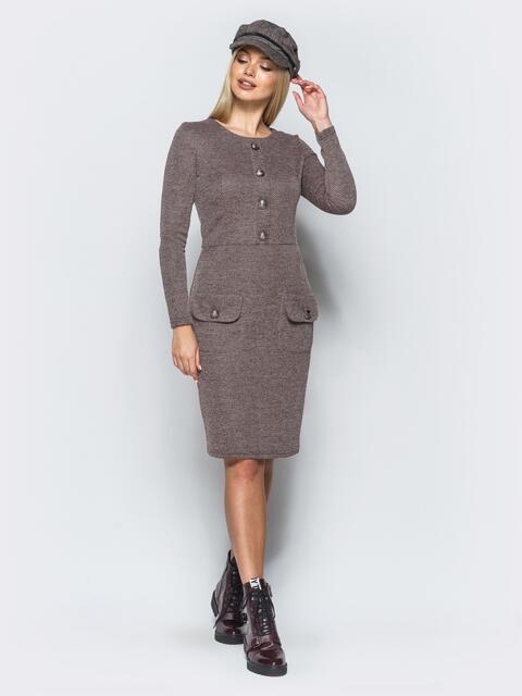Трикотажное платье-футляр бежевого цвета с прорезными карманами - 17581, фото 1 – интернет-магазин Dressa