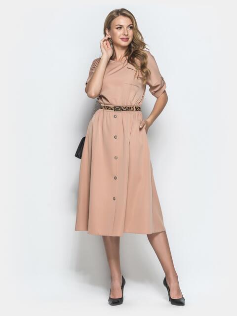 Бежевое платье с расклешенной юбкой и шлёвками на рукавах - 40014, фото 1 – интернет-магазин Dressa