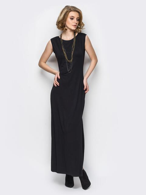 Черное платье-макси с треугольным вырезом на спинке - 13715, фото 1 – интернет-магазин Dressa