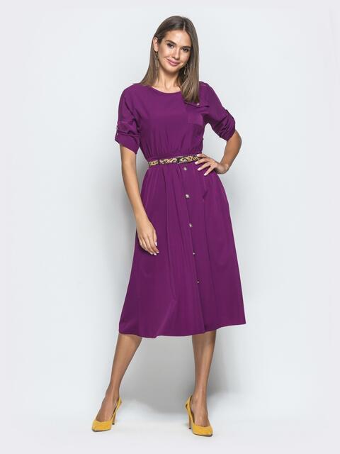 Фиолетовое платье с расклешенной юбкой и шлёвками на рукавах - 40013, фото 1 – интернет-магазин Dressa