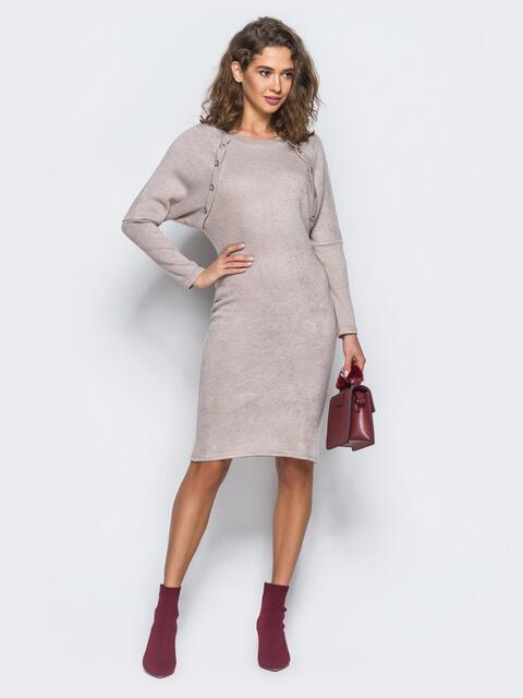 Облегающее платье пудрового цвета с украшением на полочке - 17315, фото 1 – интернет-магазин Dressa
