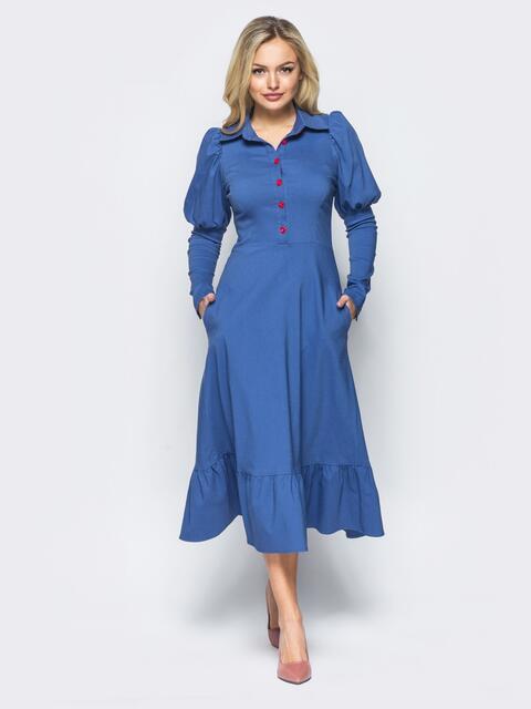 Синее платье с оборкой по низу и рукавом-фонариком - 15687, фото 1 – интернет-магазин Dressa