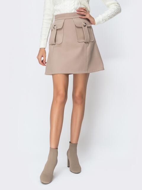 Юбка бежевого цвета с накладными карманами - 42116, фото 1 – интернет-магазин Dressa