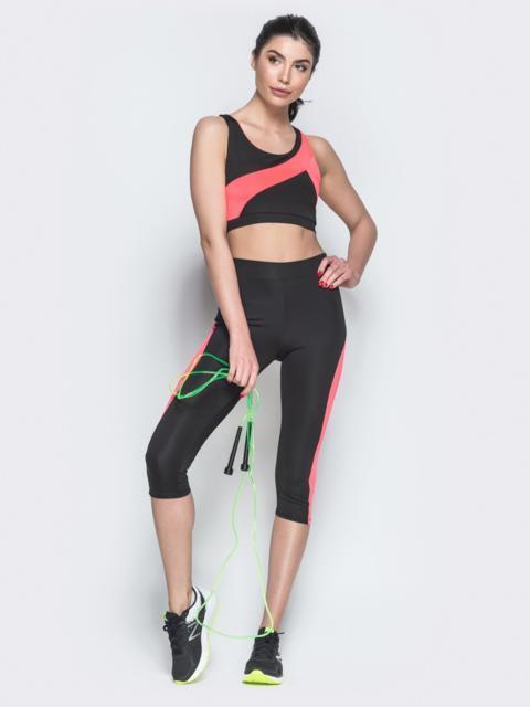 Комплект для фитнеса из топа и бридж с розовыми вставками - 38779, фото 1 – интернет-магазин Dressa