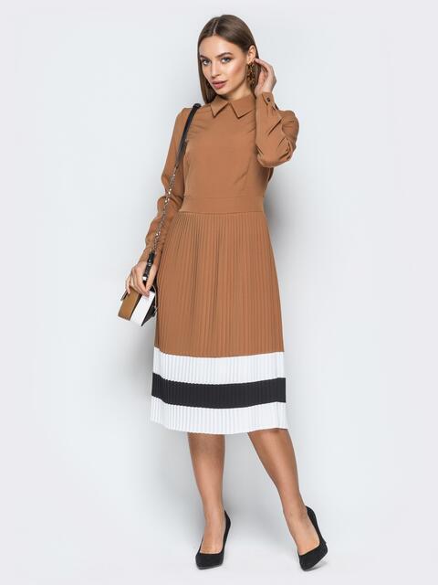 Платье бежевого цвета с плиссированной юбкой - 19187, фото 1 – интернет-магазин Dressa