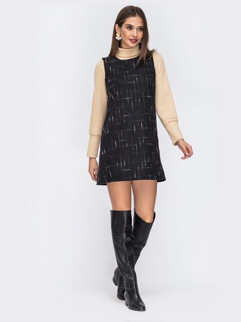Сарафан чёрного цвета с круглым вырезом - 42446, фото 1 – интернет-магазин Dressa
