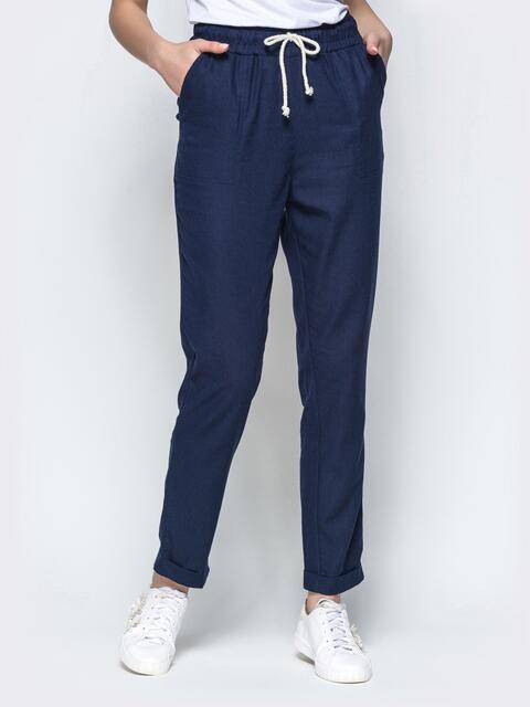 Спортивные штаны с завышеной талией на резинке синие - 21854, фото 1 – интернет-магазин Dressa