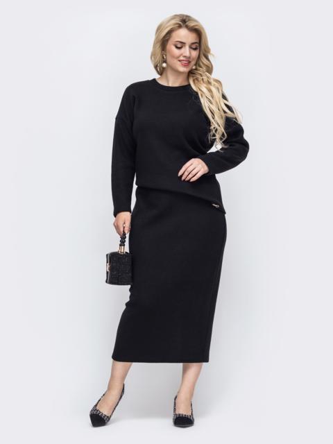 Трикотажный комплект большого размера из кофты и юбки чёрный 50989, фото 1