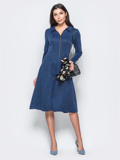 Платье синего цвета с молнией на полочке - 17545, фото 1 – интернет-магазин Dressa