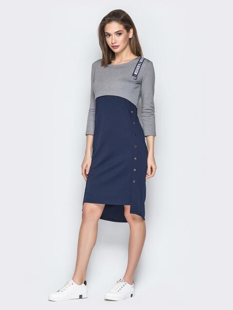 Серо-синее платье с репсовой лентой и карманами - 19715, фото 1 – интернет-магазин Dressa