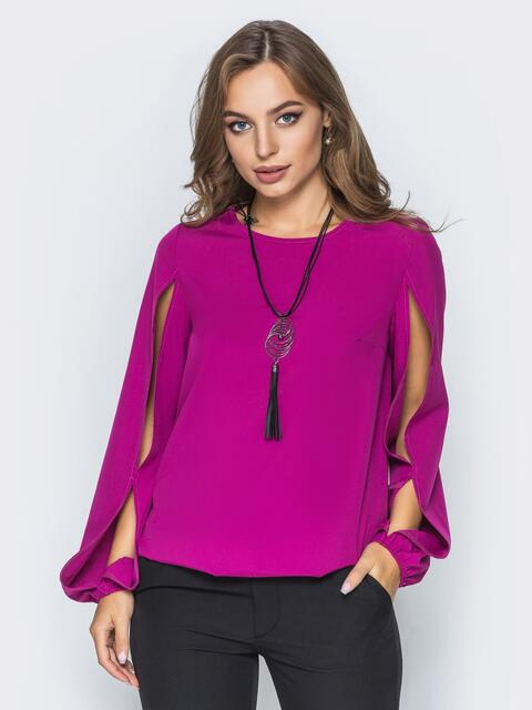 Блузка насыщенного розового цвета с разрезами на рукавах - 14107, фото 1 – интернет-магазин Dressa