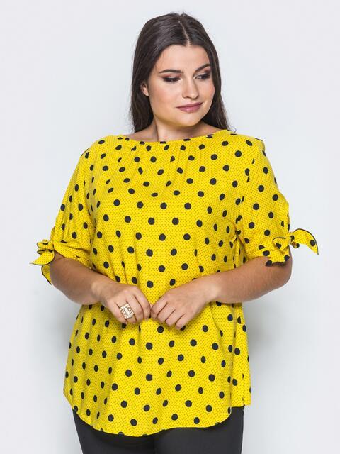 Блузки больших размеров - dressa.com.ua