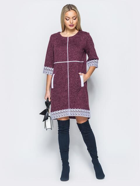 Бордовое платье с контрастным кружевом на манжетах и подоле - 17292, фото 1 – интернет-магазин Dressa
